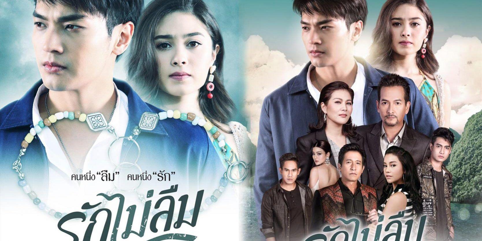 Tổng hợp lịch lên sóng phim Thái tháng 2/2019 của đài CH3, CH7, OneHD ... (2)