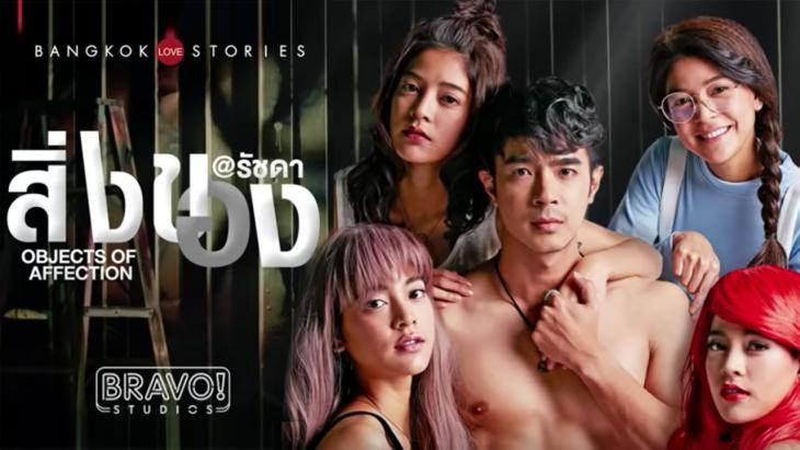 Tổng hợp lịch lên sóng phim Thái tháng 2/2019 của đài CH3, CH7, OneHD ... (7)