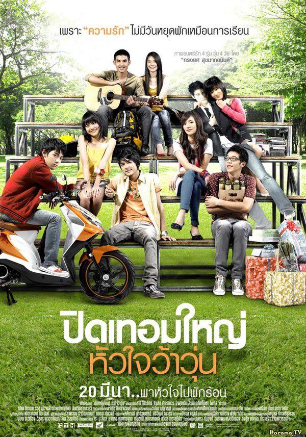 10 bộ phim Thái gợi nhớ lại câu chuyện tình ngọt ngào thời học sinh (10)