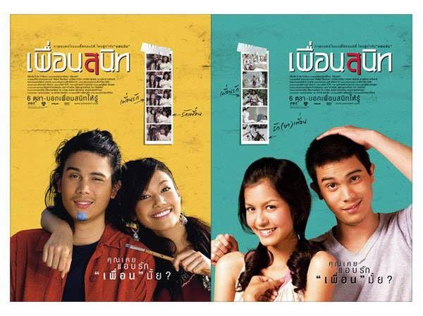 10 bộ phim Thái gợi nhớ lại câu chuyện tình ngọt ngào thời học sinh (13)