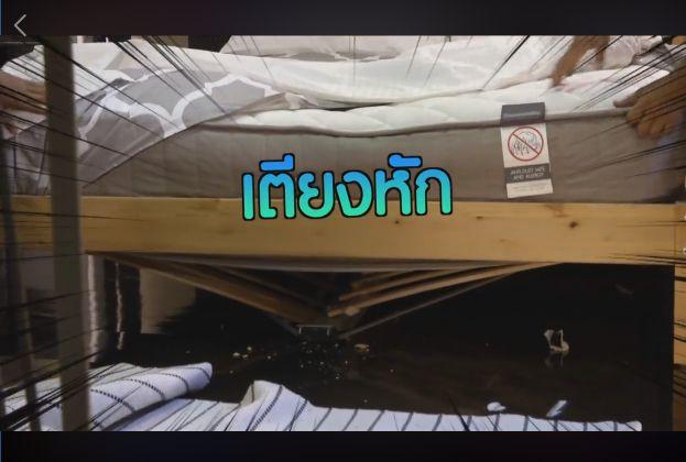 Diễn quá nhập tâm, Tor Thanapob của Con tim sắt đá làm sập cả giường (5)