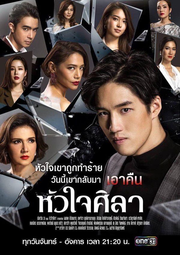 Lịch chiếu 6 bộ phim truyền hình Thái mới ra tháng 3, tháng 4 năm 2019 (3)