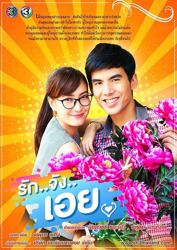 Lịch chiếu 6 bộ phim truyền hình Thái mới ra tháng 3, tháng 4 năm 2019 (5)