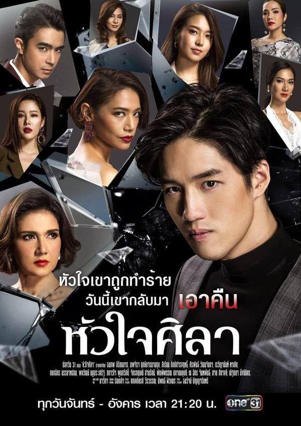 Phim Trái Tim Sắt Đá gây bão với nam chính Tor Thanapob vừa soái ca vừa ngầu (1)