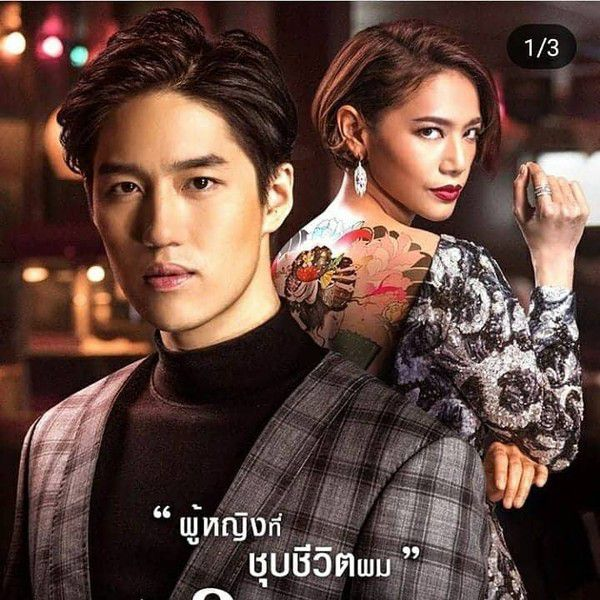 Phim Trái Tim Sắt Đá gây bão với nam chính Tor Thanapob vừa soái ca vừa ngầu (10)