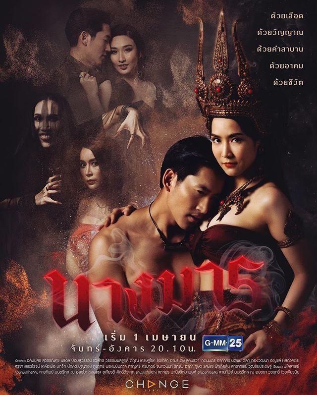 5 phim Thái Lan cực hay lên sóng tháng 4/2019, mọt đặt gạch bộ nào? (3)