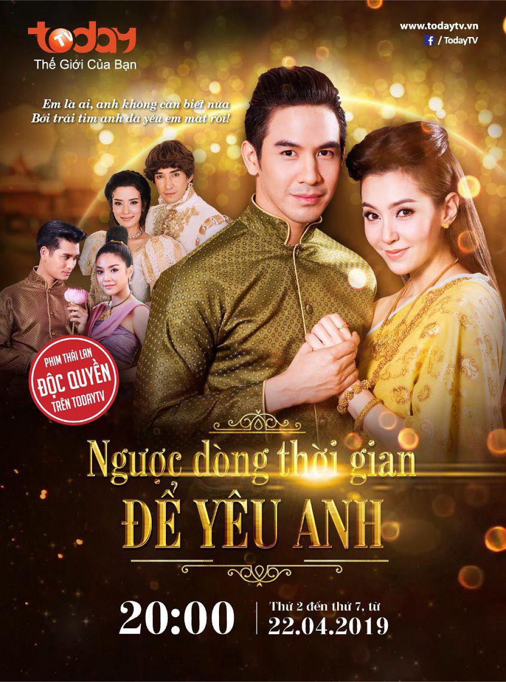 Ngược dòng thời gian để yêu anh: Phim xuyên không Thái Lan lên sóng TodayTV (7)