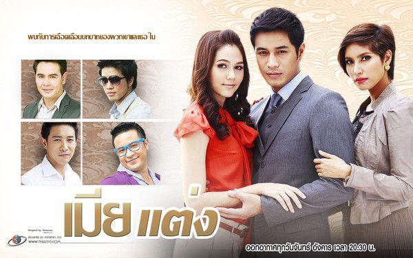 Những bộ phim ngược tâm Thái Lan hay khiến fan khóc hết nước mắt (1)