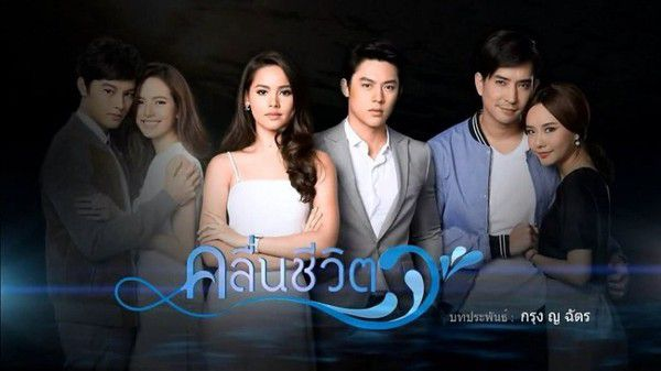 Những bộ phim ngược tâm Thái Lan hay khiến fan khóc hết nước mắt (10)