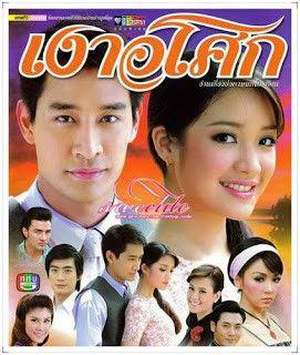 Những bộ phim ngược tâm Thái Lan hay khiến fan khóc hết nước mắt (8)