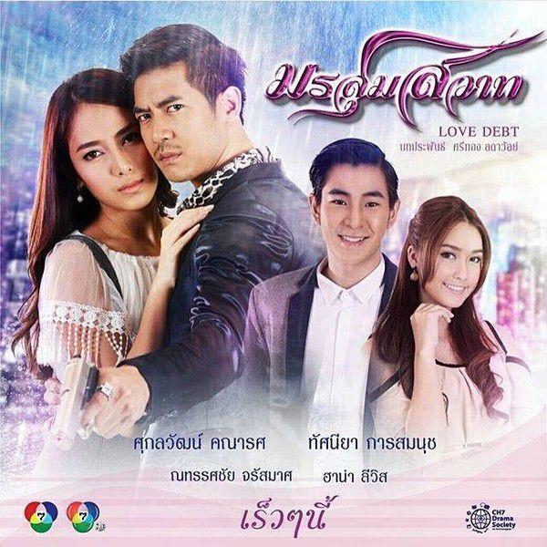 Những bộ phim Thái Lan ngược hay nhất khiến mọt chết mê chết mệt (4)