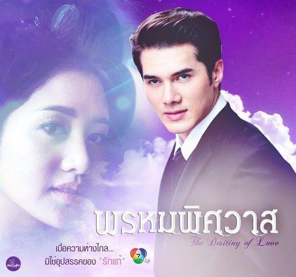 Định mệnh tình yêu: Phim Thái mới của cặp Mick Tongraya và Pimmy (6)
