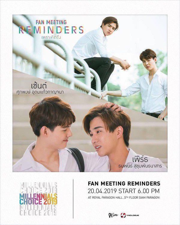 Reminders - Vì nhớ: Phim đam mỹ ngắn về các chàng học sinh điển trai (9)