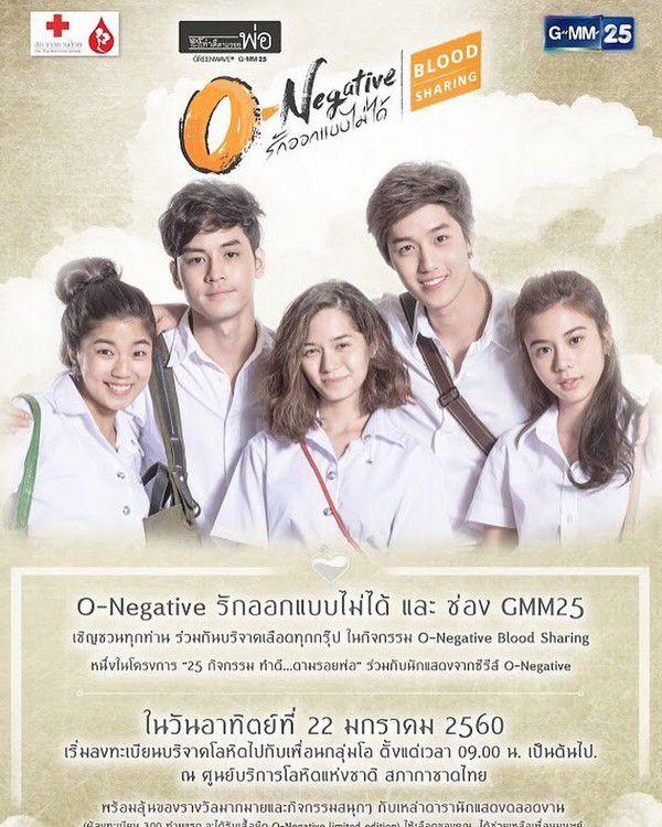 Tổng hợp những bộ phim hay nhất của Tor Thanapob Leeratanakajorn (3)