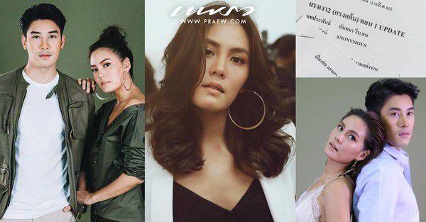 Top 5 bộ phim truyền hình Thái được mọt mong đợi nhất tháng 4/2019 (2)