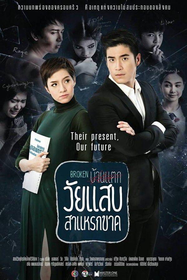 Top 5 bộ phim truyền hình Thái được mọt mong đợi nhất tháng 4/2019 (3)