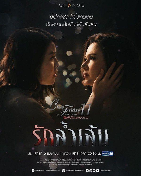 Top 5 bộ phim truyền hình Thái được mọt mong đợi nhất tháng 4/2019 (5)