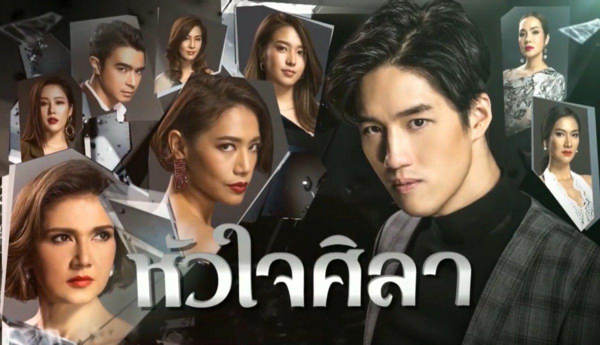Vì sao phim Thái Lan Con tim sắt đá của Tor Thanapob lại hot đến thế?