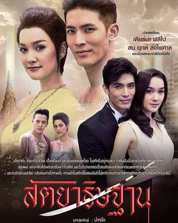 3 phim Thái Lan của đài CH3 sắp lên sóng hè 2019, mọt hóng bộ nào? (12)