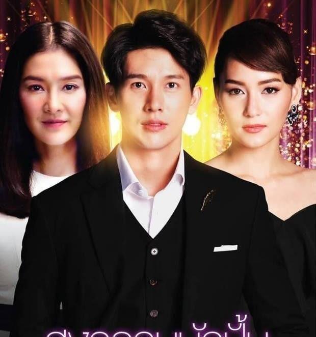 """Fan đặt dép hóng """"Sam Sam đến rồi"""" bản Thái bởi cặp đôi Push & Aom (12)"""