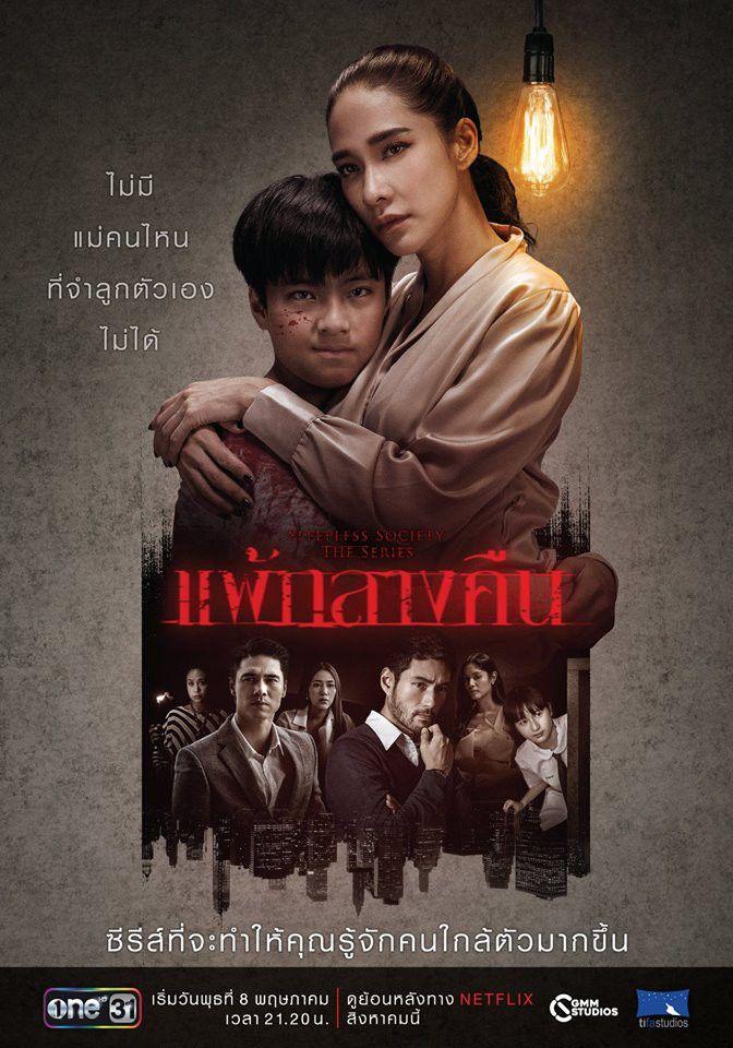 Phim truyền hình Thái tháng 5: Bữa đại tiệc của dàn soái ca (11)