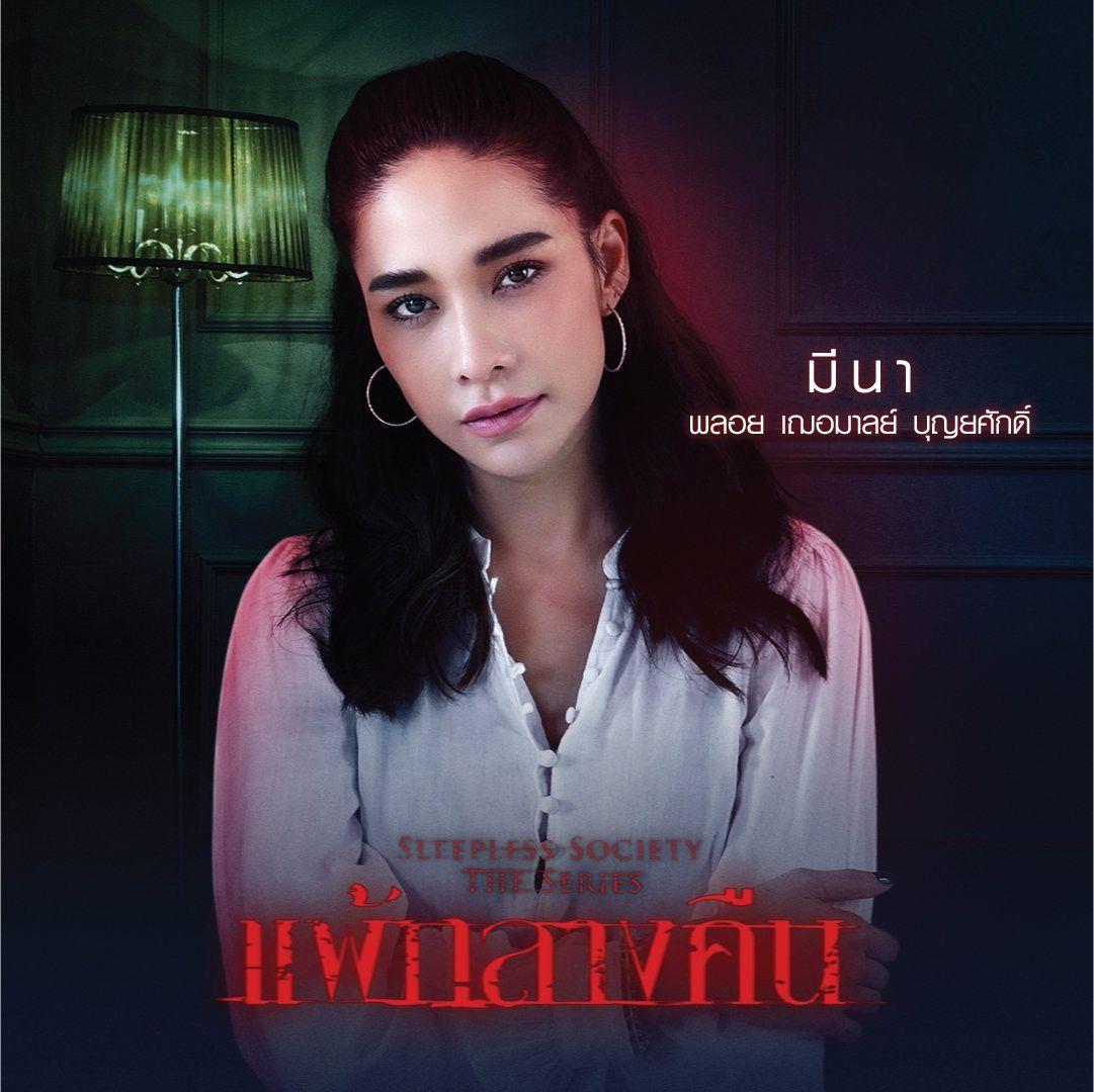 Phim truyền hình Thái tháng 5: Bữa đại tiệc của dàn soái ca (13)
