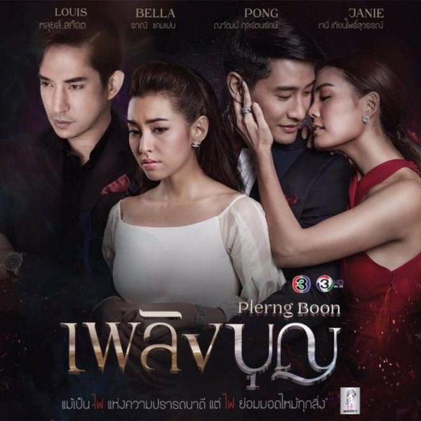 Top 4 phim Thái hay nhất, hot nhất của Bella Ranee từ 2016 đến 2019 (5)