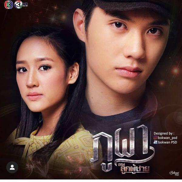 3 cặp koojin mới hot & được yêu thích nhất màn ảnh Thái 2019 hiện nay (12)