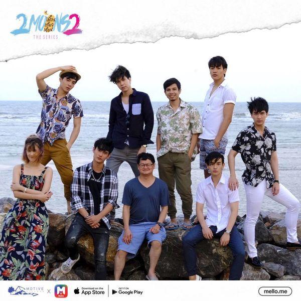 Phim 2 Moons 2 The Series tung trailer thả thính trước ngày lên sóng (2)