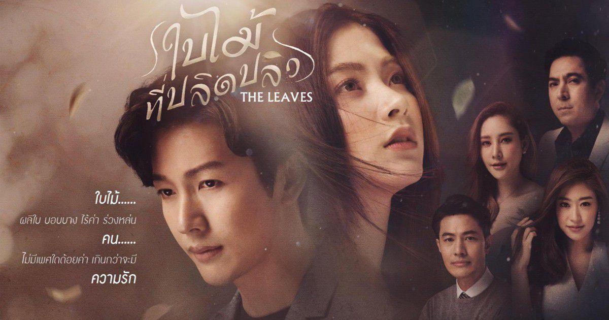 Phim Thái Lan tháng 6/2019: Bữa tiệc đa màu sắc của dàn mỹ nhân xinh đẹp (1)