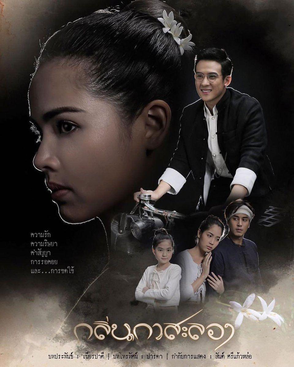Phim Thái Lan tháng 6/2019: Bữa tiệc đa màu sắc của dàn mỹ nhân xinh đẹp (9)