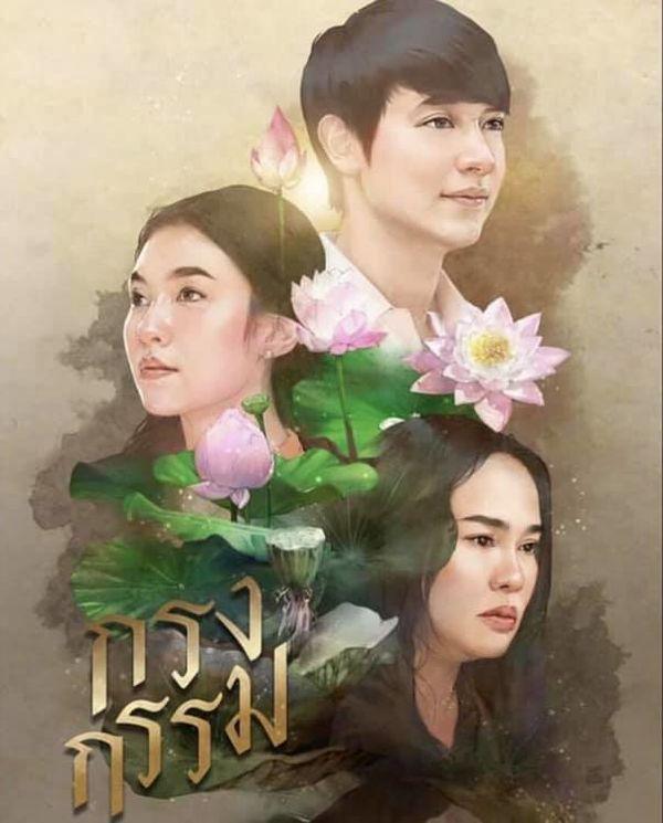 Top 5 phim Thái hay nhất 2019 nửa đầu năm với rating cao ngất ngưởng (1)