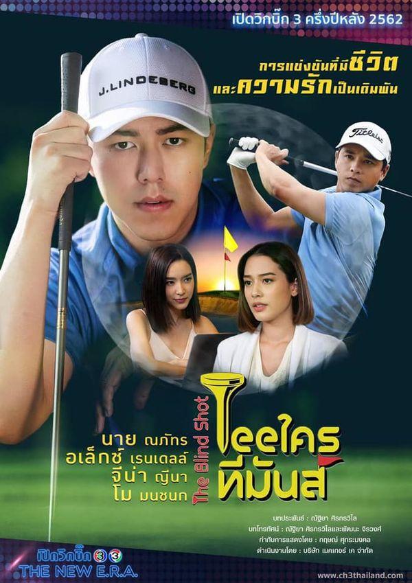 VIC Big 3: 13 phim truyền hình Thái lan mới 2019 lên sóng nửa cuối năm (17)