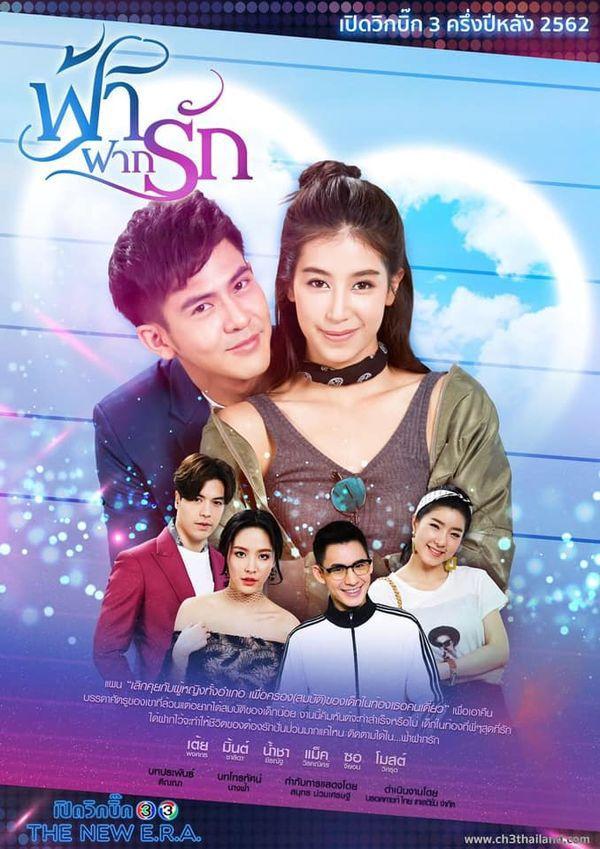 VIC Big 3: 13 phim truyền hình Thái lan mới 2019 lên sóng nửa cuối năm (9)