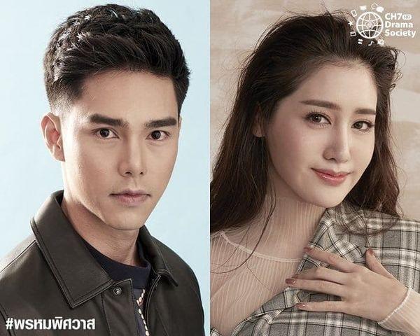 4 bộ phim Thái Lan mới của đài 7 sẽ sớm được khai máy năm 2019 (5)