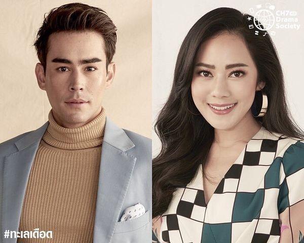 4 bộ phim Thái Lan mới của đài 7 sẽ sớm được khai máy năm 2019 (7)