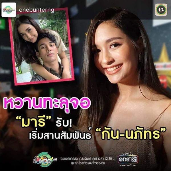 6 cặp đôi sao Thái nổi tiếng đình đám công khai hẹn hò trong năm 2019 (9)
