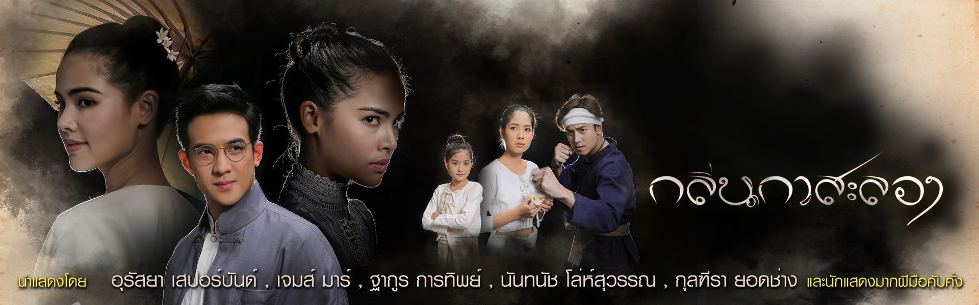 Phim Hương Hoa Đạt Phước: Đối thủ ngang tài ngang sức của Chiếc Lá Bay (1)