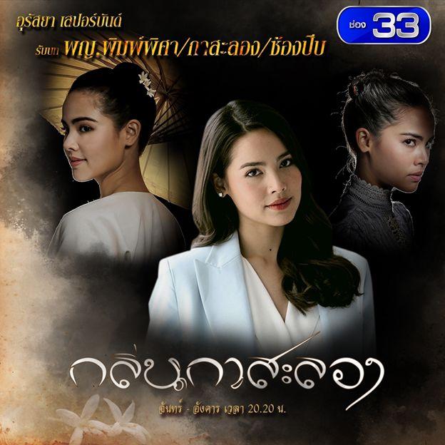 Phim Hương Hoa Đạt Phước: Đối thủ ngang tài ngang sức của Chiếc Lá Bay (2)