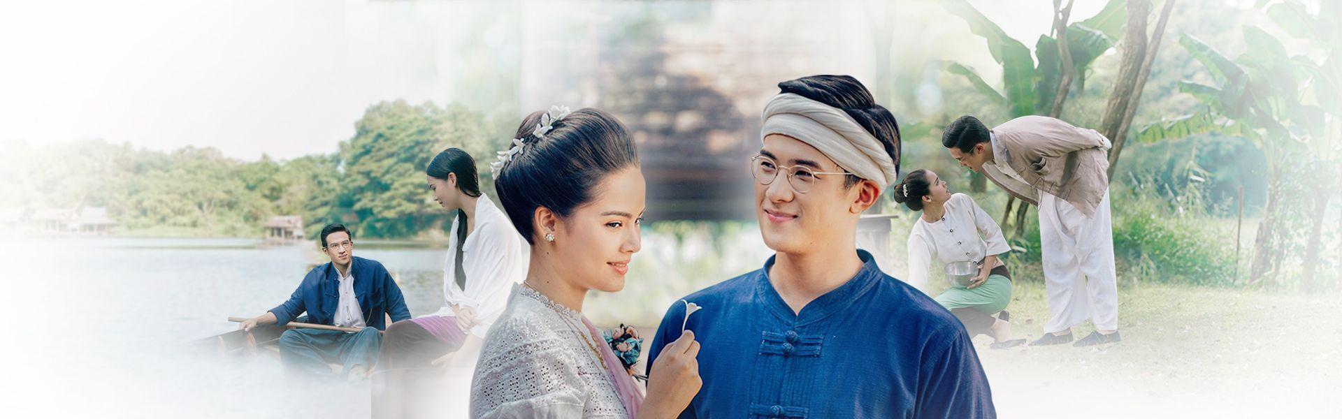 Phim Hương Hoa Đạt Phước: Đối thủ ngang tài ngang sức của Chiếc Lá Bay (4)