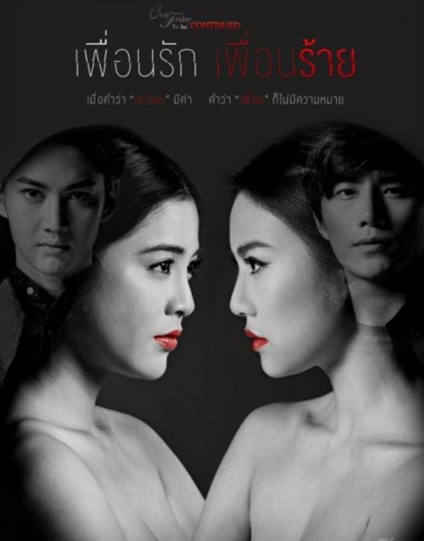 Những bộ phim Thái ngược luyến tàn tâm khiến dân tình khóc ròng (4)
