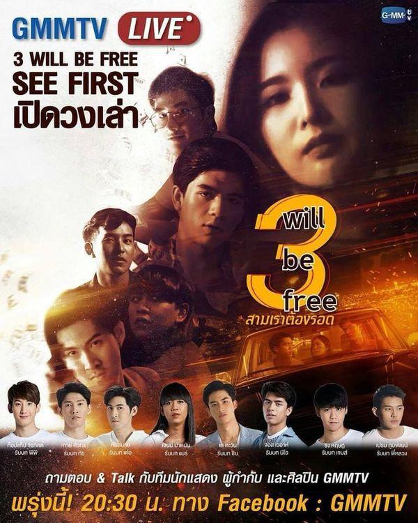 """Phim """"3 Will Be Free - Chúng ta phải sống sót"""" tung trailer gây sốt (1)"""