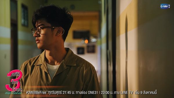 """Phim """"3 Will Be Free - Chúng ta phải sống sót"""" tung trailer gây sốt (4)"""
