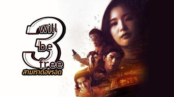 """Phim """"3 Will Be Free - Chúng ta phải sống sót"""" tung trailer gây sốt (7)"""