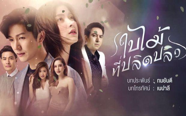 4 phim Thái chứng tỏ xứ Chùa Vàng chưa hẳn là thiên đường của LGBT (1)