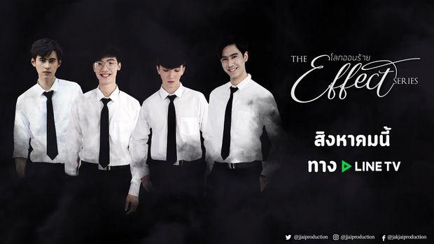 4 phim Thái chứng tỏ xứ Chùa Vàng chưa hẳn là thiên đường của LGBT (2)