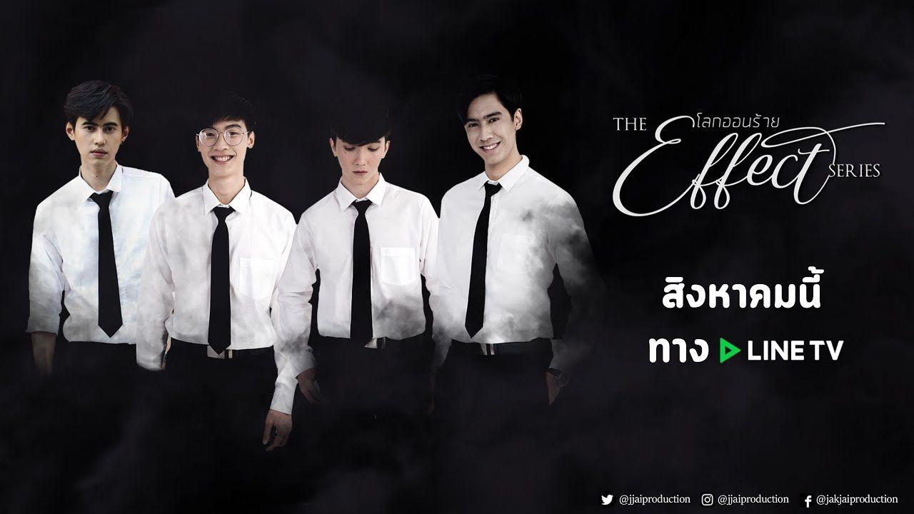 Phim Thái Lan tháng 8/2019: Công Chúa Cát của Baifern được hóng nhất (4)