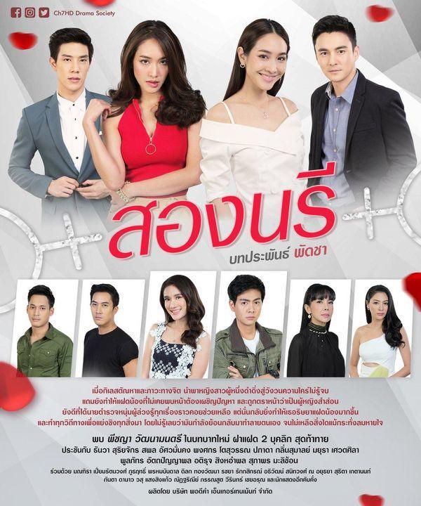Top 3 phim Thái của đài CH7 lên sóng tháng 9/2019 được mọt mong chờ (1)