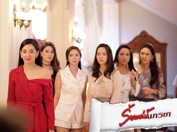 Và đây là 5 phim Thái của đài CH3 lên sóng cuối 2019 và đầu 2020 (1)