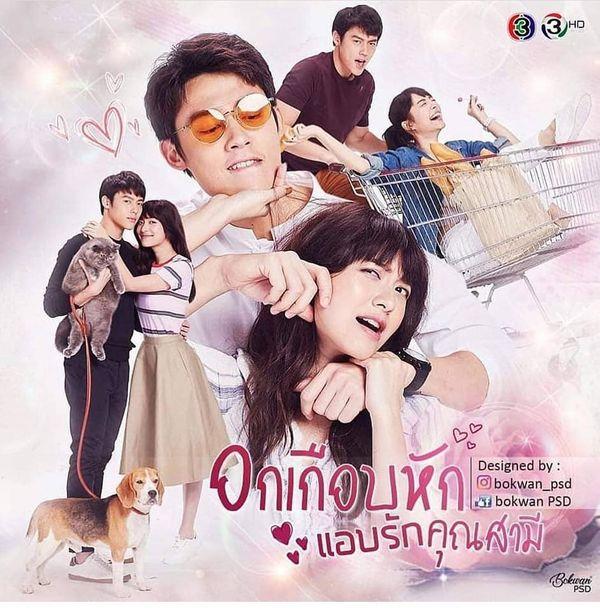 Và đây là 5 phim Thái của đài CH3 lên sóng cuối 2019 và đầu 2020 (8)